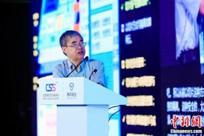 中國工程院院士鄔賀銓:要正視5G帶來的安全挑戰