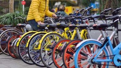 4家共享單車企業將退出運營或整改