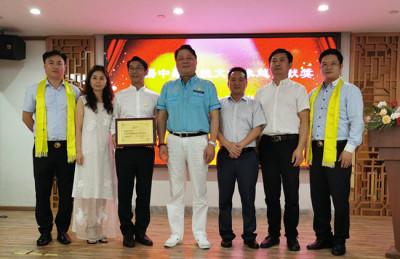 蔣安祥榮獲國際組織「弘揚中華傳統文化卓越貢獻獎」