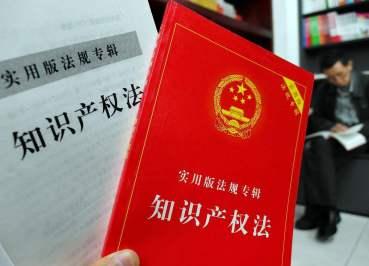 人民網評:歪曲中國知識產權保護,美國的理由蒼白無力