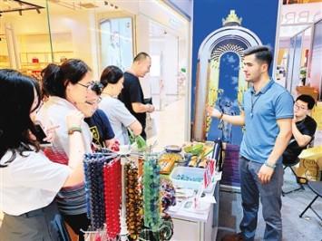 青島成功舉辦一帶一路國家進口商品展
