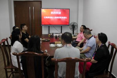 億美康創始人楊佩走進海通社融媒體中心