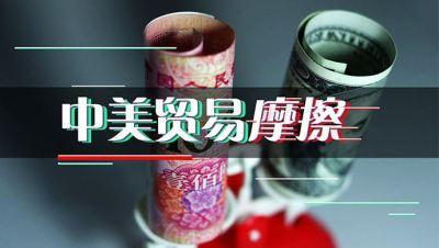 新華網評:美企增資中國看好巨大市場