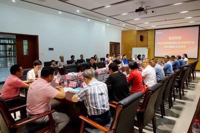 中山大學嶺南學院EDP同學會東莞分會迎三週年慶