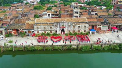 慶祝新中國成立70週年 西溪古村舉行中秋熏月活動