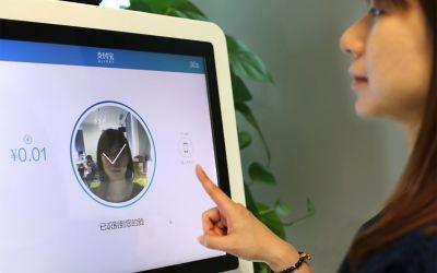 人臉識別領域相關金融標準將出