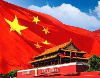 廣州日報評:國旗頭像刷屏,燃起愛國情