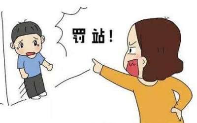 北青報評:對學生罰站罰跑算不算體罰