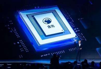 阿里巴巴發布全球最強AI芯片