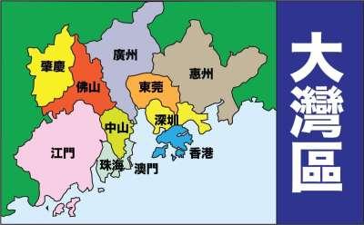 多方聚力打造大灣區「中國納米穀」