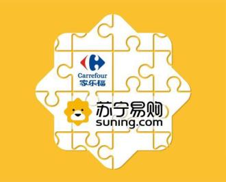 蘇寧48億元人民幣收購家樂福中國交易完成