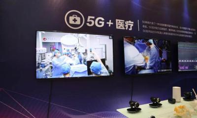 「5G+醫療」仍需踏實探索