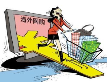 廣州日報評:別把「代經濟」做成無厘頭經濟