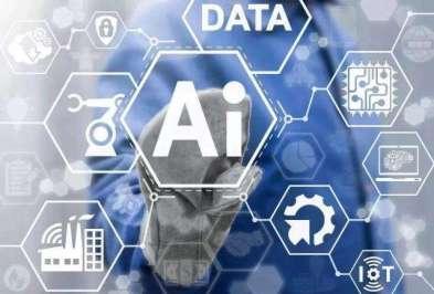 人工智能將為粵港澳大灣區帶來什麼?