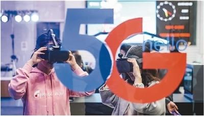 中國進入5G商用時代