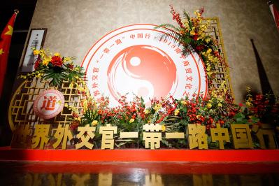 2019中國傳統文化尊享會在南寧舉行