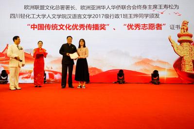 20國外交官共享傳統文化 齊聚廣西南寧