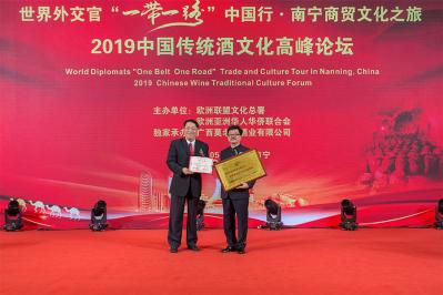 20國外交官在南寧論道中國傳統酒文化