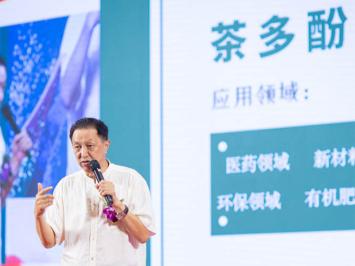 中國時尚品牌論壇南寧開講 中外嘉賓齊聚