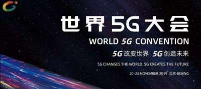 5G已來 6G也開始「探路」了