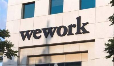 WeWork估值暴跌、裁員求生 紅極一時的共享經濟還有未來嗎