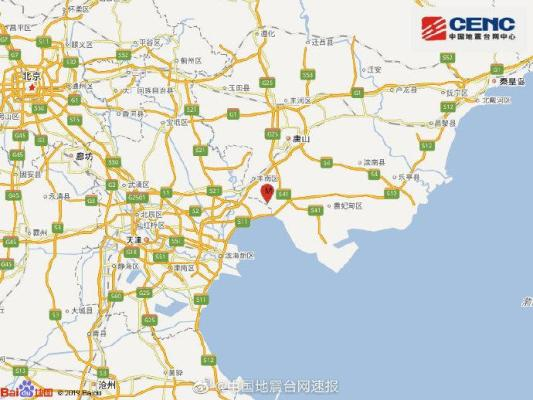 快讯!中國河北唐山發生4.5級地震