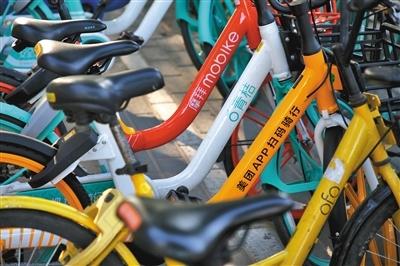 青桔漲價共享單車進入1.5元時代