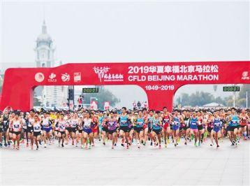 全民健身助推體育產業加速「跑」