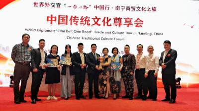 專訪鮑春燕:發揚傳統醫藥文化 推動健康產業發展