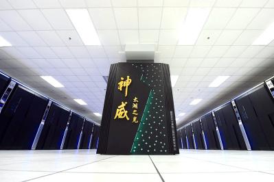 《科學》展望2020年十大科學頭條:中國建造E級超算入榜