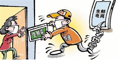 中國電商積極參與戰「疫」