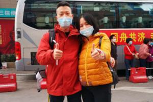 中山三院医疗队急诊科护士 廖志新