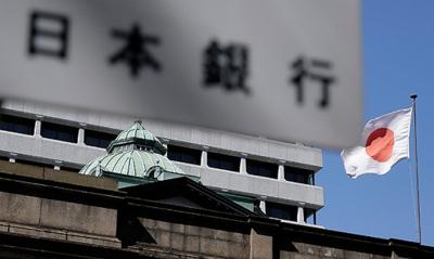 日本央行加碼寬鬆政策 支援家庭及企業資金周轉