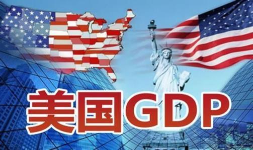 美國第一季度國內生產總值下滑5% 創2008年以來最大降幅