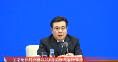 中國統計局:7月份國民經濟繼續穩定恢復