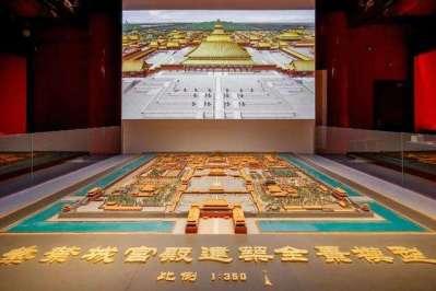 紫禁城大展讓六百年曆史走上前台