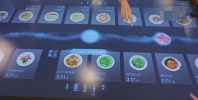 中科雲餐:智慧餐飲服務平台引領消費新時尚