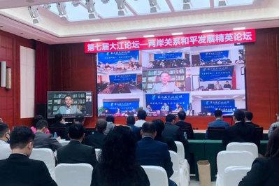 達明機器總裁陳淑珠應邀出席第七屆大江論壇並作發言