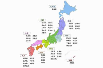 日本採取措施促進旅遊業復甦