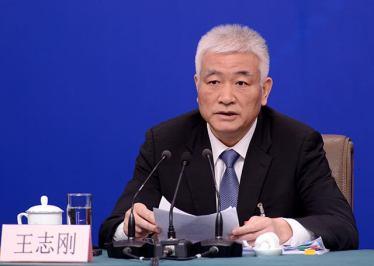 王志剛:發揮科技創新在民族偉大復興中的支撐引領作用