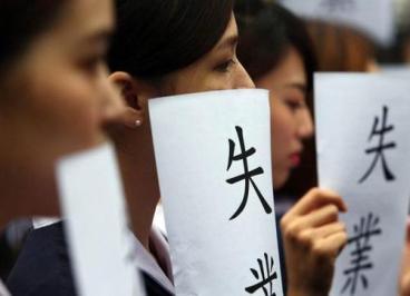 日本已有超7萬人因新冠疫情失業 製造業最多