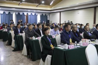 老子文化研討會在河南鹿邑舉行