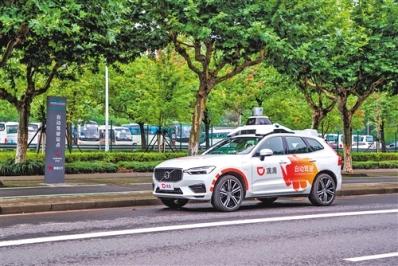 汽車智能網聯是未來競爭焦點
