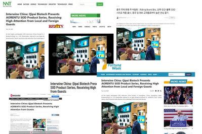 446家海外媒體關注騎牌生物 凹人凸SOD系列產品受熱捧