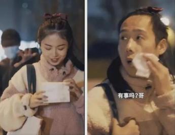 人民網評:廣告涉嫌侮辱女性,畸形營銷當休矣!