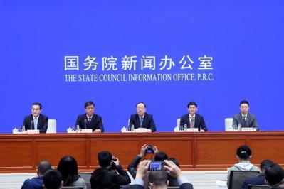 首屆中國國際消費品博覽會5月7日舉行