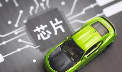 汽車行業缺芯問題有望在年底明顯改善